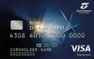 blue_visa