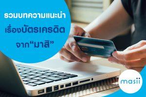 top-creditcard-content