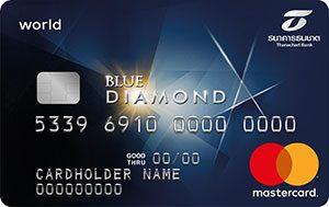 บัตรเครดิต ธนชาต บลู ไดมอนด์_Master_masii-มาสิ