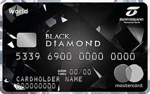 บัตรเครดิต ธนชาต แบล็ค ไดมอนด์_Master_masiiขมาสิ
