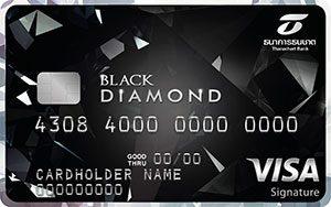 บัตรเครดิต ธนชาต แบล็ค ไดมอนด์_Visa_masii-มาสิ