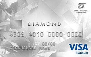 บัตรเครดิต ธนชาต ไดมอนด์_Visa_masii-มาสิ