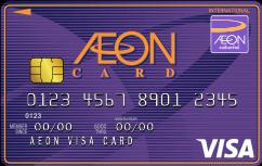 บัตรเครดิตอิออน วิซ่า คลาสสิค