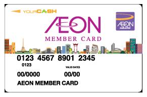 หลายคนยังคงงงๆ ว่า ทำไมบัตร AEON มันมีหลายรุ่นหลายใบเหลือเกิน  แต่จริงๆแล้วมันไม่ได้ยากอย่างที่คิด เพราะอิออน เค้าก็มีบัตรเครดิต และ  บัตรกดเงินสด (สินเชื่อ) ...