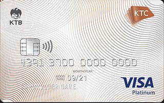 KTC Visa Platinum