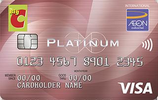 บัตรเครดิตอิออน บิ๊กซี แพลทินัม เพย์เวฟ