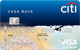 บัตรเครดิต ซิตี้ แคชแบค แพลทินัม