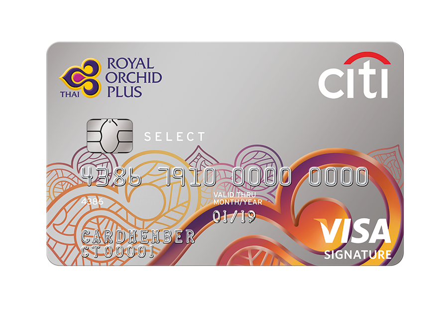 Citi Royal Orchid Plus Select