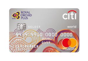 Citi Royal Orchid Plus Select MasterCard