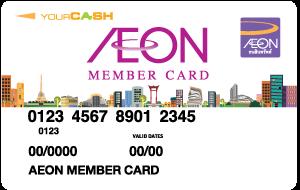 Aeon member card