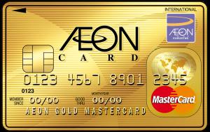 aeon-gold-mc-card1