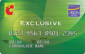 บัตรสินเชื่อ บิ๊กซี เอ็กซ์คลูชีฟ