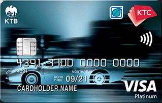 KTC Bangchak Visa Platinum