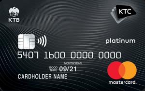 บัตรเครดิตเคทีซี แพลตินัม มาสเตอร์การ์ด