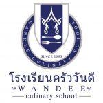 โรงเรียนสอนอาหารครัววันดี