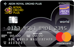 บัตรเครดิต อิออน รอยัล ออร์คิด พลัส เวิร์ด มาสเตอร์การ์ด