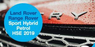 Land Rover Range Rover Sport Hybrid Petrol HSE 2019