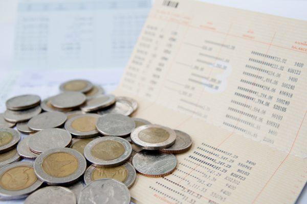 รับเงินเกษียณจากประกันสังคมต้องทำยังไง