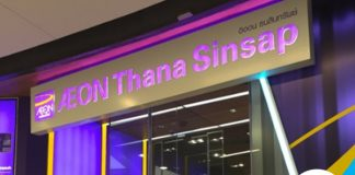 Aeon Thana Sinsap (Thailand) Public Company Limited share close up: October 08 trading