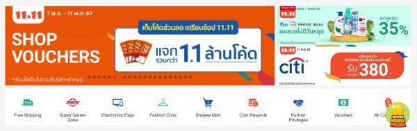 11.11 ช้อปปิ้งออนไลน์ให้ฟินด้วยบัตรเครดิตกันเถอะ