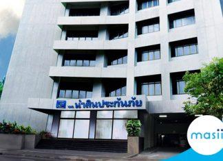 Nam Seng Insurance Public Company Limited share close up: December 17, 2019 trading