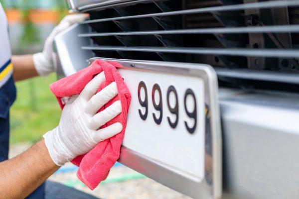 เช็กเลขทะเบียนรถมงคล ดูดวงทะเบียนรถให้ถูกโฉลก