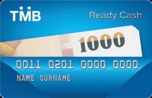 สมัครบัตรกดเงินสด TMB READY CASH